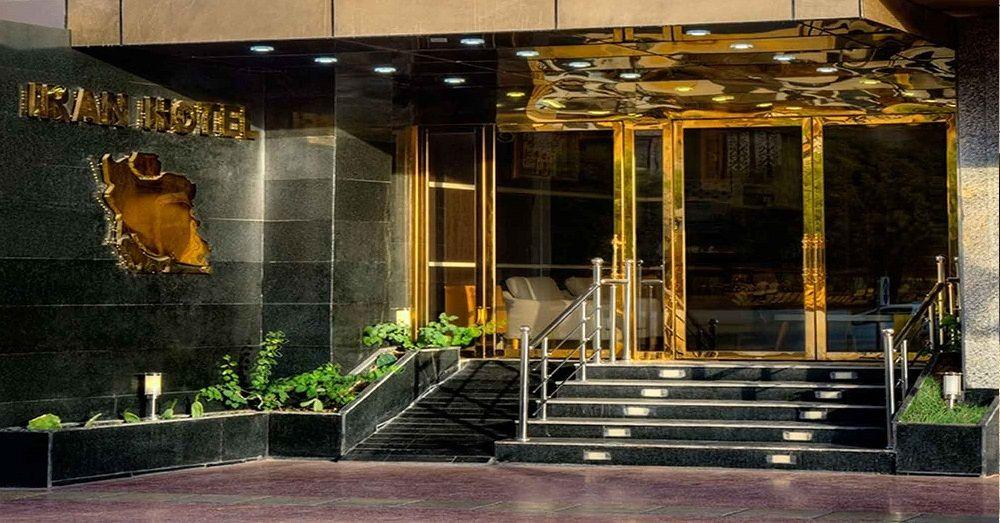 هتل ایران بندرعباس - هتل های 3 ستاره بندرعباس