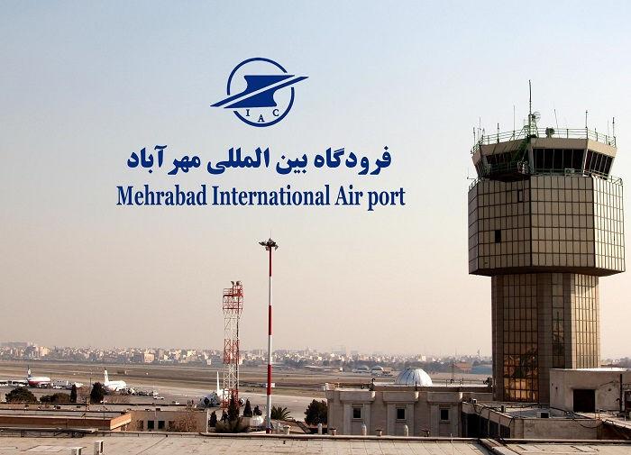 درباره فرودگاه مهر آباد تهران Mehrabad International Airport