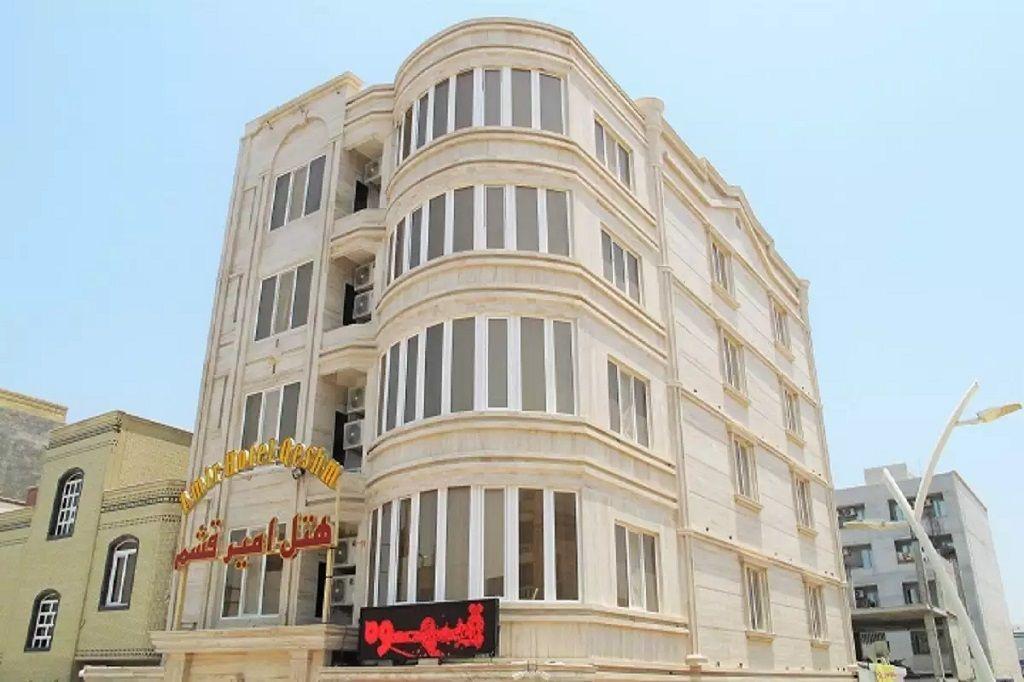 هتل امیر قشم - هتل های قشم