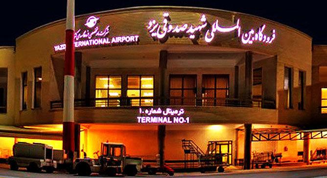 درباره فرودگاه شهید صدوقی یزد Shahid Sadooghi Airport :