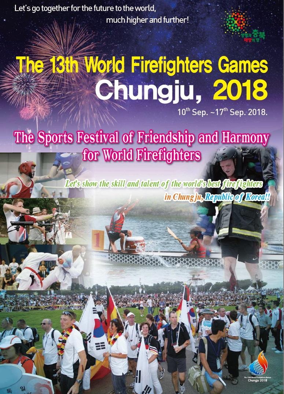 بلیط هواپیما برای بازیهای جهانی آتش نشانان کره جنوبی 2018