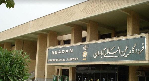 درباره فرودگاه آبادان Abadan Airport