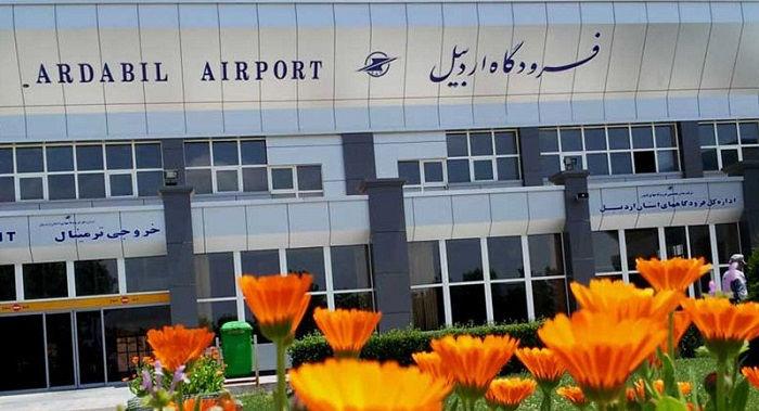 درباره فرودگاه اردبیل Ardabil Airport