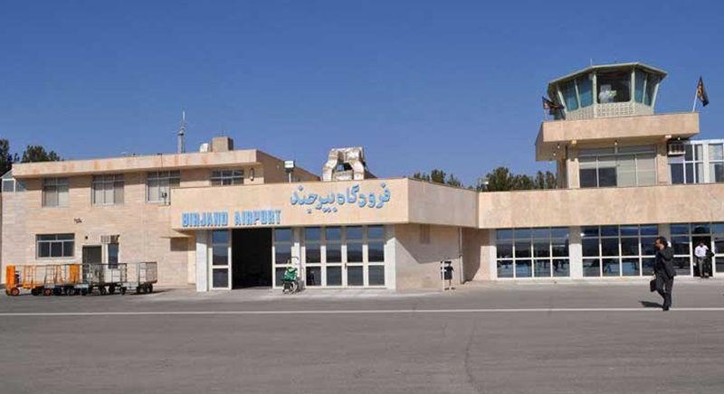 درباره فرودگاه بیرجند خراسان جنوبی Birjand International Airport
