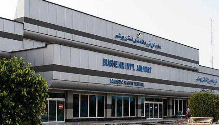 درباره فرودگاه بوشهر Bushehr Airport