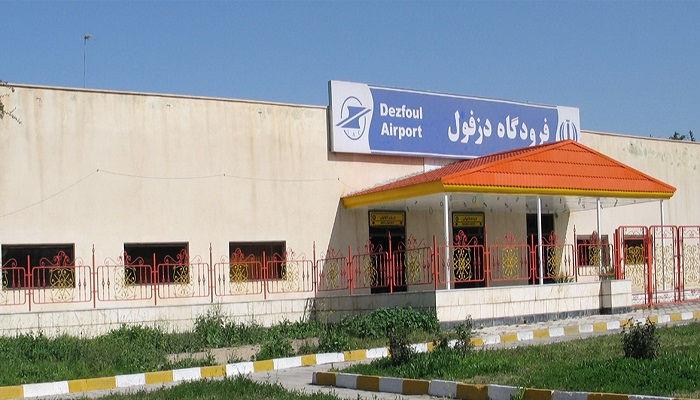 درباره فرودگاه دزفول خوزستان Dezful Airport
