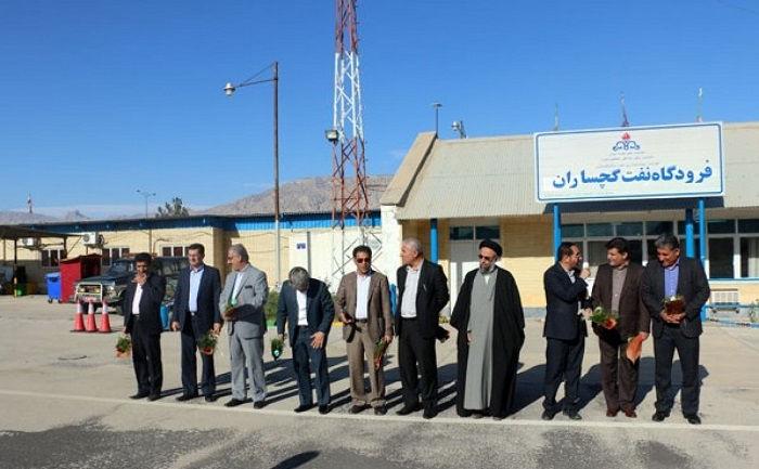 درباره فرودگاه گچساران کهکیلویه و بویر احمد Gachsaran Airport: