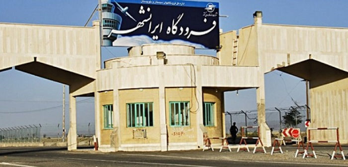 درباره فرودگاه ایرانشهر Iranshahr Airport: