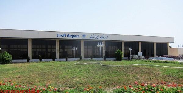 درباره فرودگاه جیرفت کرمان Jiroft Airport