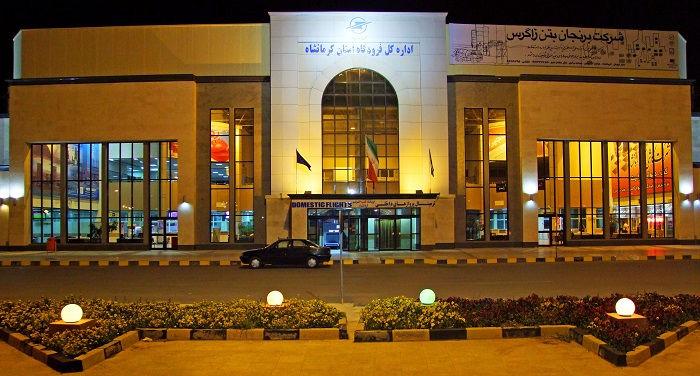 درباره فرودگاه کرمانشاه ( شهید اشرفی ) Kermanshah Airport