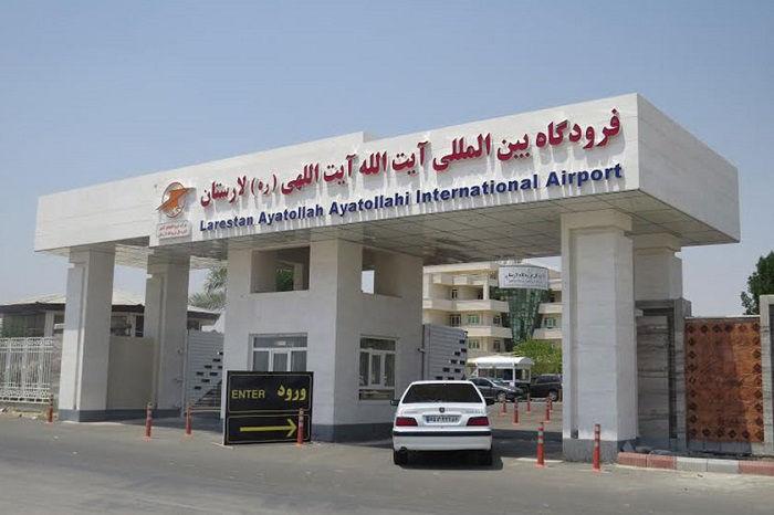 درباره فرودگاه لارستان فارس ( فرودگاه آیت الله اللهی لارستان ) Larestan International Airport