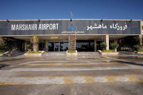درباره فرودگاه ماهشهر خوزستان Mahshahr Airport