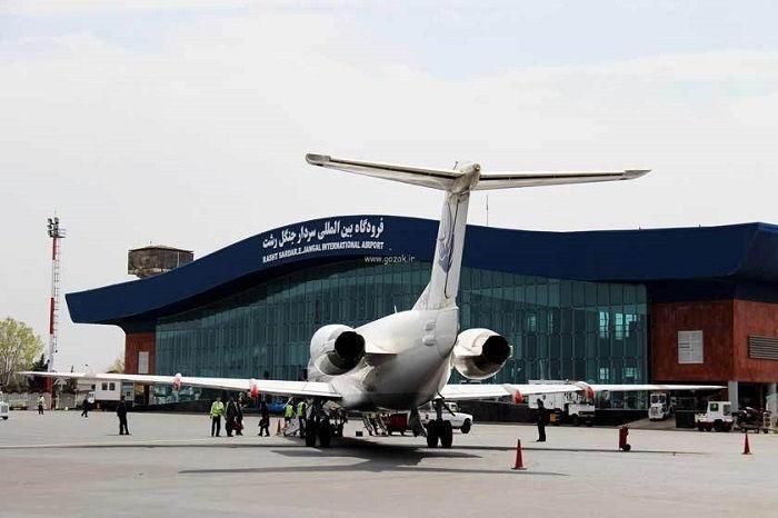 درباره فرودگاه رشت ( سردار جنگل ) Rasht Airport