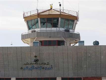 درباره فرودگاه شهر کرد Shahrekord Airport - نرخ پروازهای شهرکرد