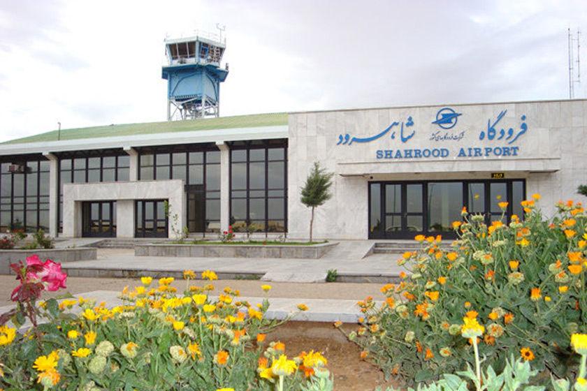 درباره فرودگاه شاهرود سمنان Shahroud Airport