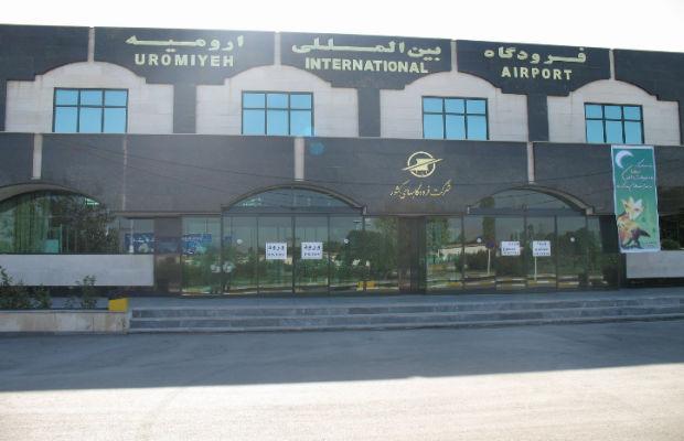 درباره فرودگاه ارومیه Urmia Airport