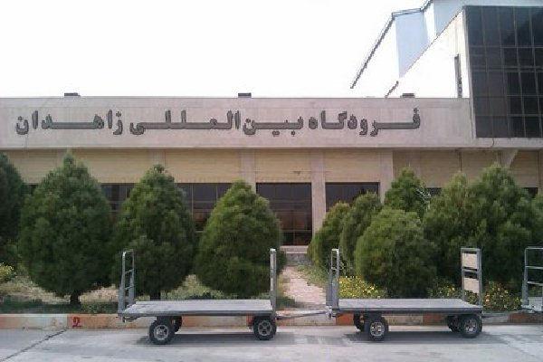 درباره فرودگاه زاهدان Zahedan Airport