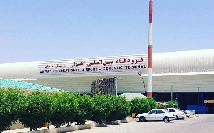 درباره فرودگاه اهواز Ahvaz International Airport
