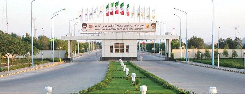 درباره فرودگاه قشم دیرستان ( Dayrestan Airport ) Qeshm International Airport