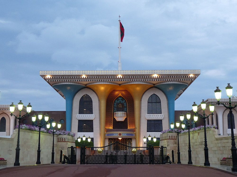 کاخ ال العالم و کمترین قیمت تور عمان