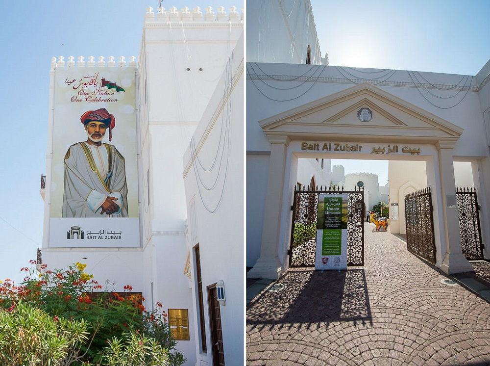 بیت الزبیر عمان و کمترین قیمت تور مسافرتی عمان