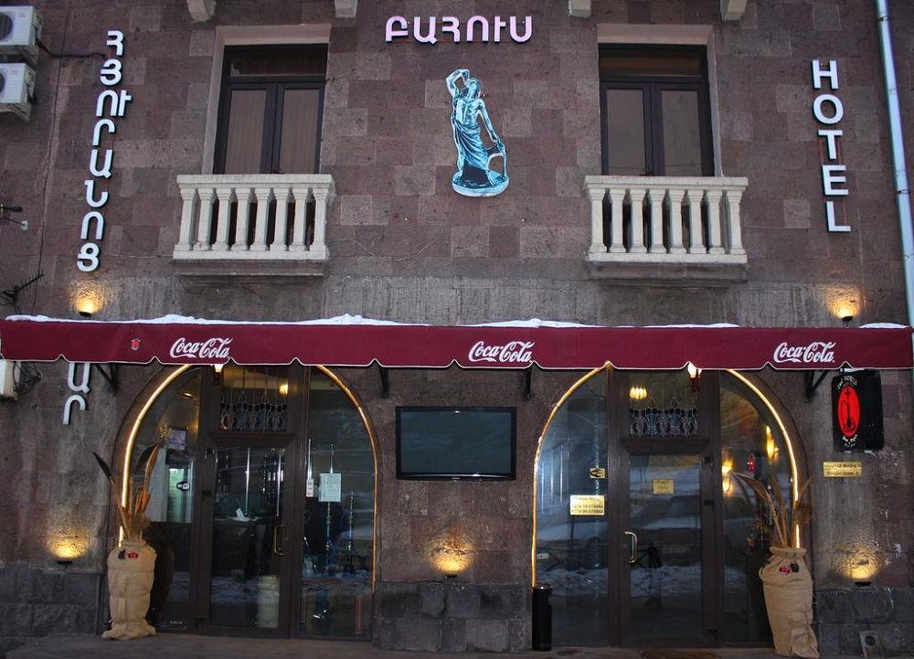 رزرو هتل 3 ستاره در ایروان