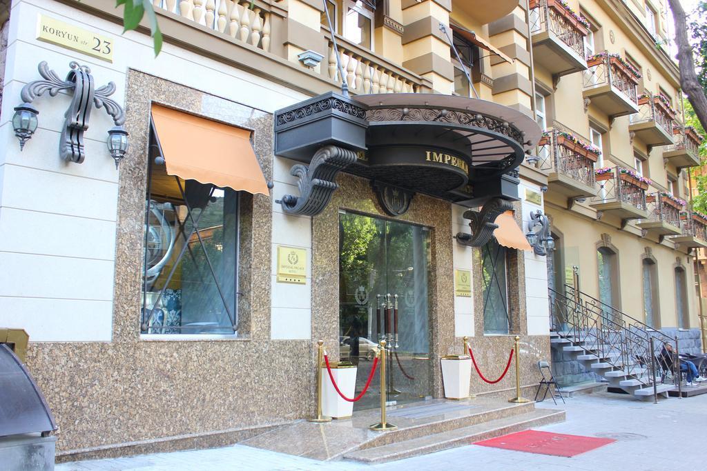 نرخ هتل در ایروان ارمنستان