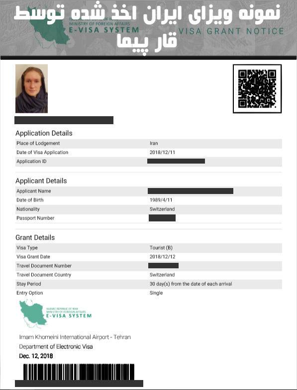 ویزای فرودگاهی ایران