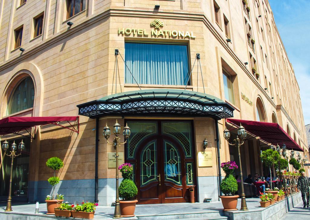 بهترین قیمت رزرو هتل در ایروان