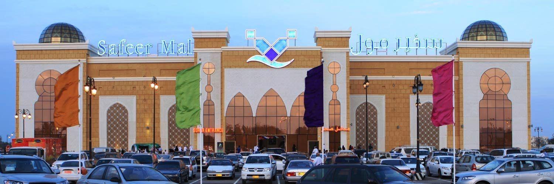 هزینه  تورهای عمان