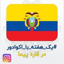 https://www.instagram.com/gharehpeyma/