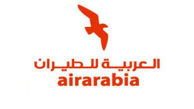 دفتر هواپیمایی ایر عربیا