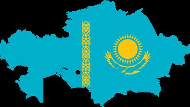 تصویر از مشاوره ویزا قزاقستان