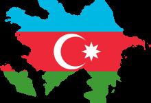 تصویر از آسان ویزا آذربایجان