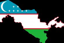 تصویر از ویزای ازبکستان