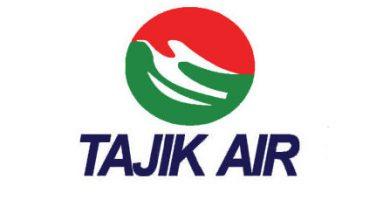 دفتر هواپیمایی تاجیک ایر