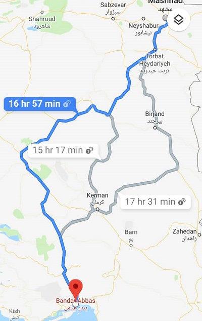 خرید اینترنتی بلیط اتوبوس مشهد بندرعباس