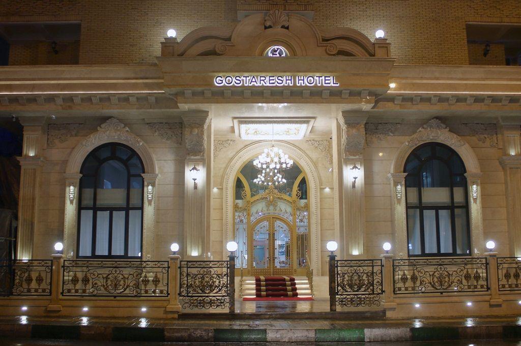 هتل گسترش تبریز - بهترین هتل 4 ستاره تبریز