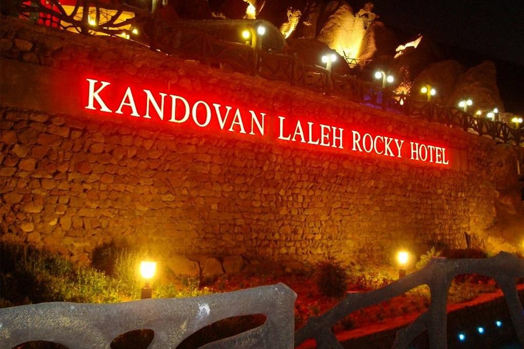 هتل لاله کندوان تبریز - ارزانترین مسافرخانه های تبریز