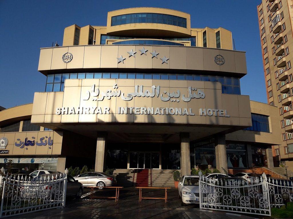 هتل بین المللی شهریار تبریز - هتل در مرکز شهر تبریز