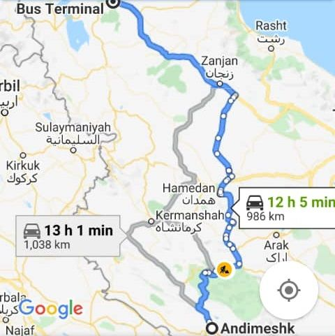 بلیط اتوبوس خوزستان اندیمسک به تبریز