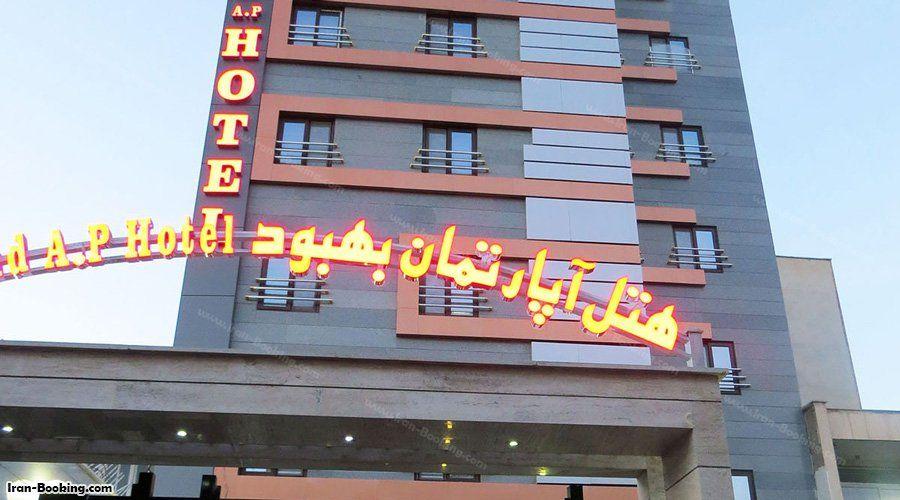 هتل بهبود تبریز - ارزانترین هتل 4 ستاره تبریز