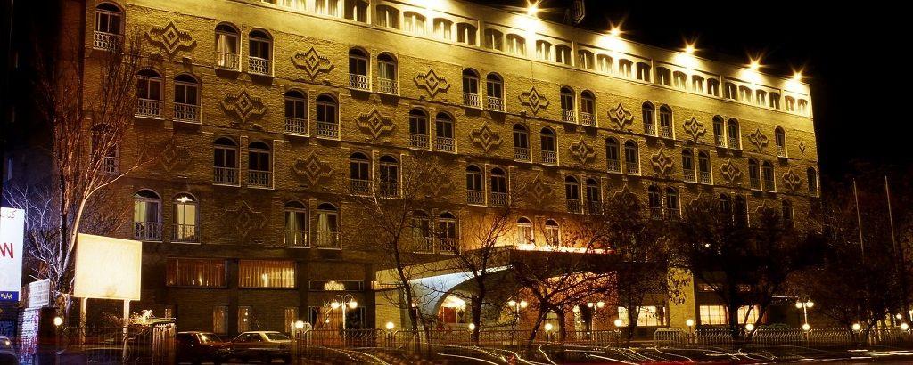 هتل بین المللی تبریز - کارگزار اصلی هتل های تبریز
