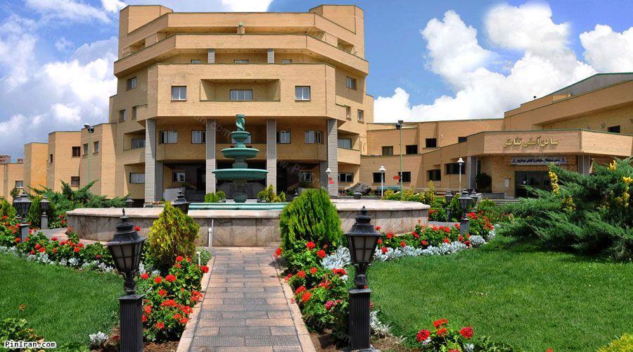 هتل پتروشیمی تبریز - هتل های تبریز