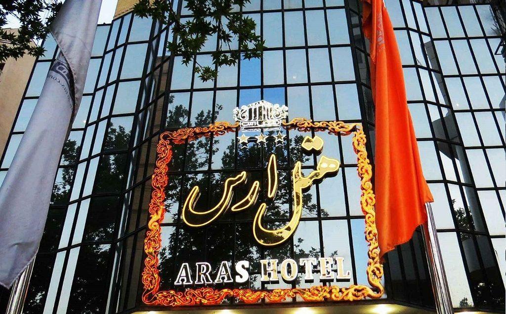 هتل ارس تبریز - قیمت هتل آپارتمان در تبریز