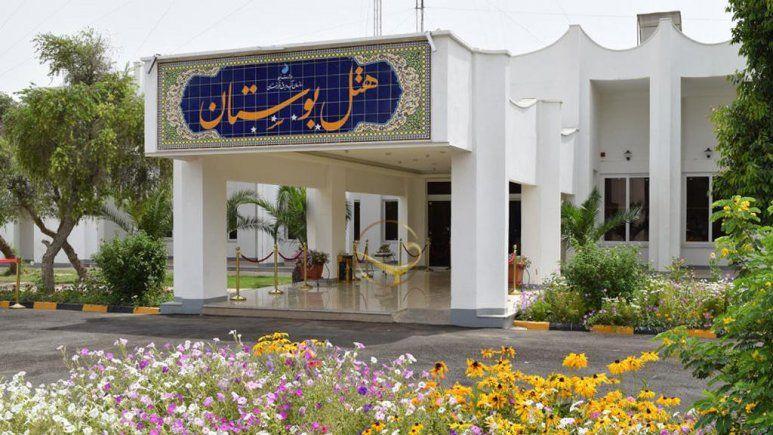 بهترین هتل بوستان اهواز - هتل در اهواز ارزان