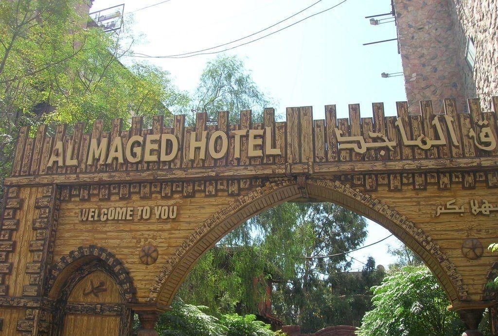 رزرو هتل در سوریه دمشق - بهترین هتل های دمشق