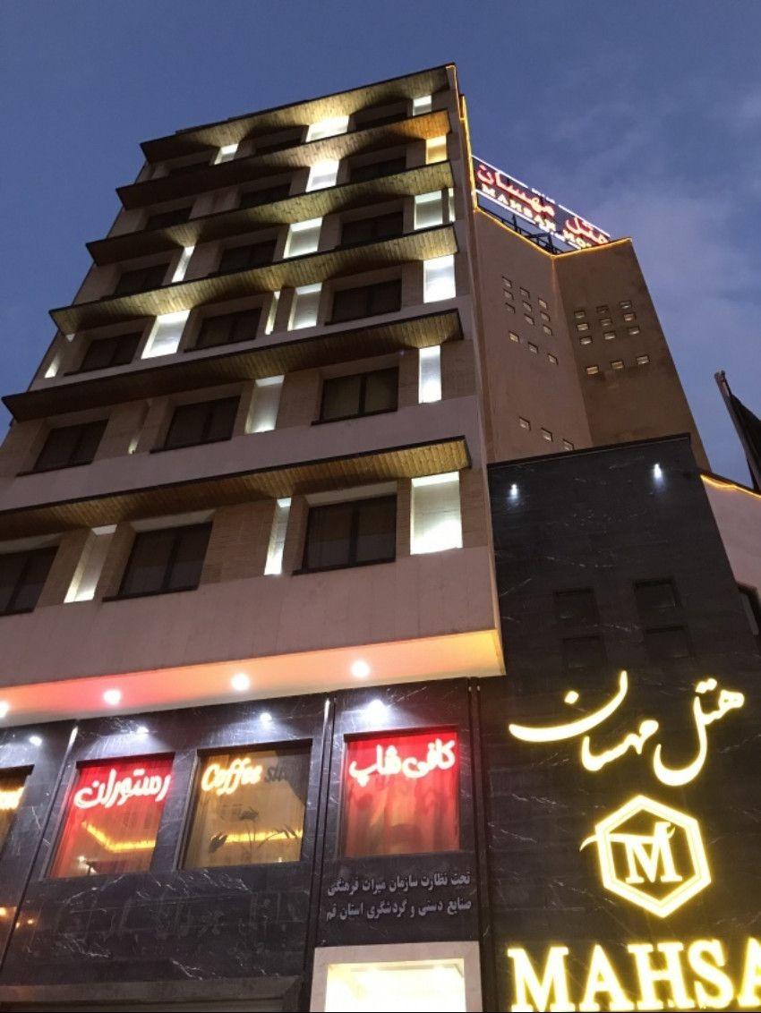 هتل های 4 ستاره قم