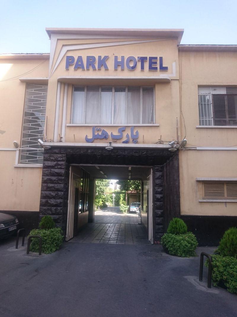 رزرو اینترنتی هتل پارک شیراز - اجاره سوئیت و آپارتمان در شیراز