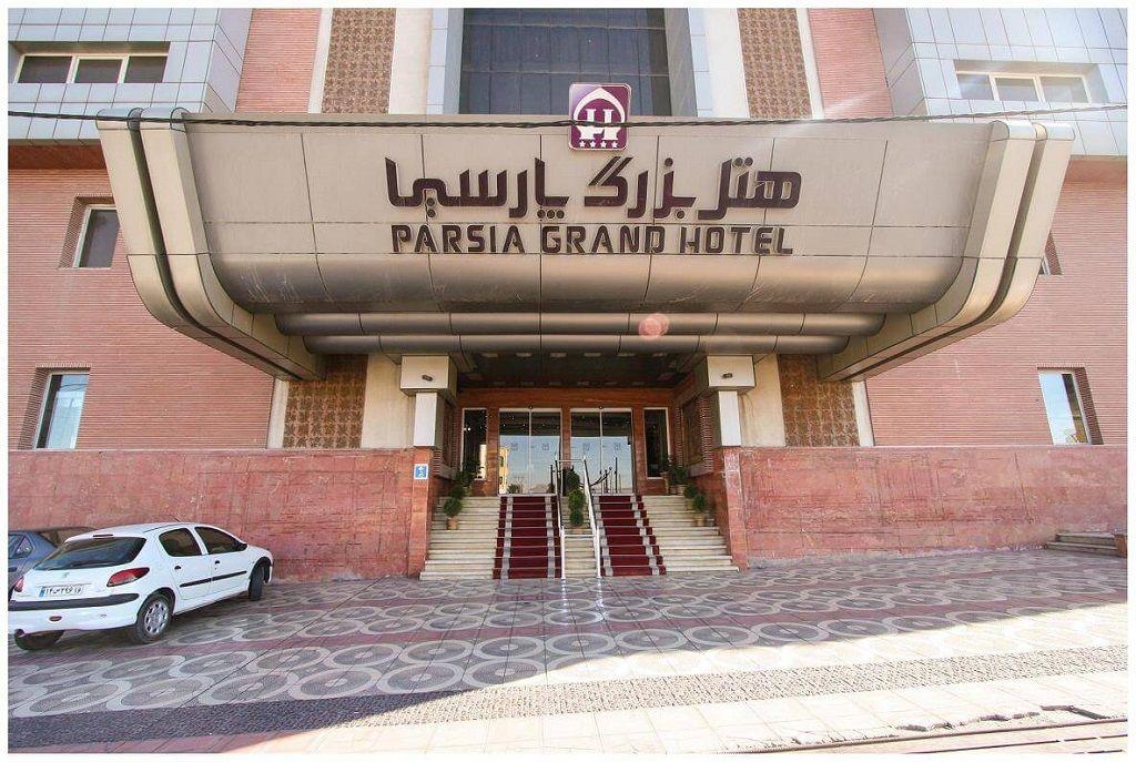 ارزانترین نرخ هتل بزرگ پارسیا قم